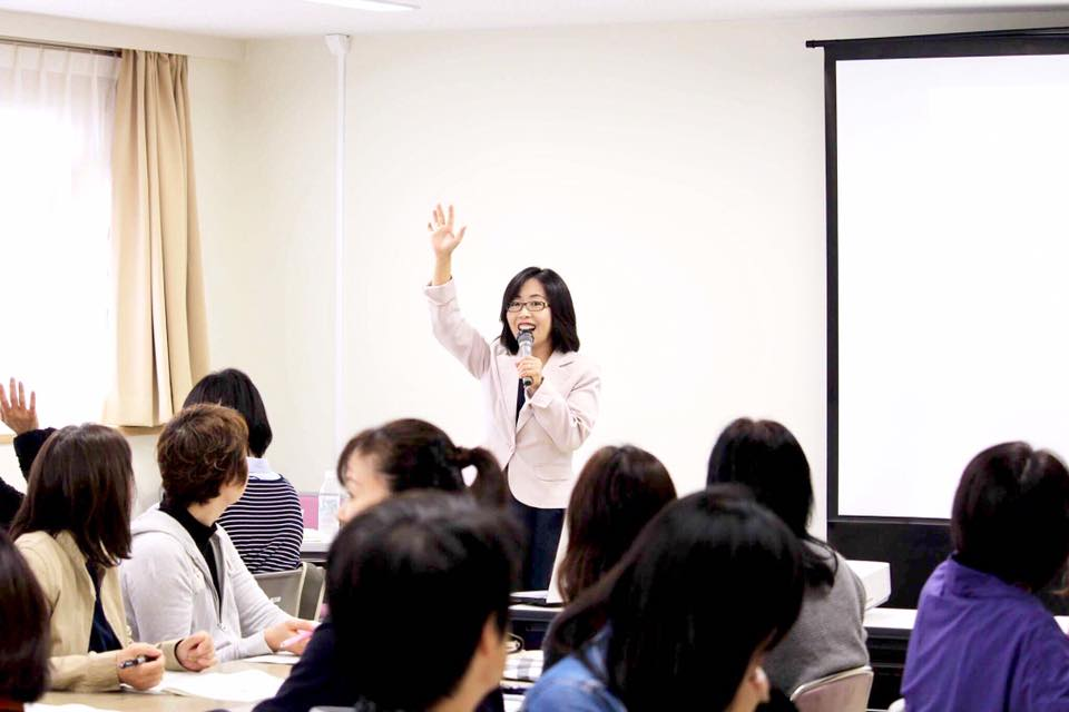 【LINE・インスタグラムでの効果的な集客テクニック】上尾市男女共同参画推進センター