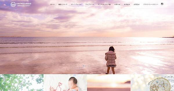 kubosayoPHOTO くぼたさよ Nanairo Photo Salon