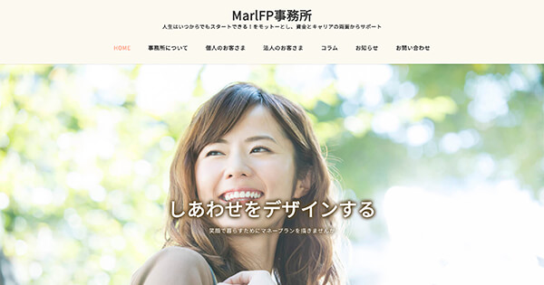 Marl FP事務所