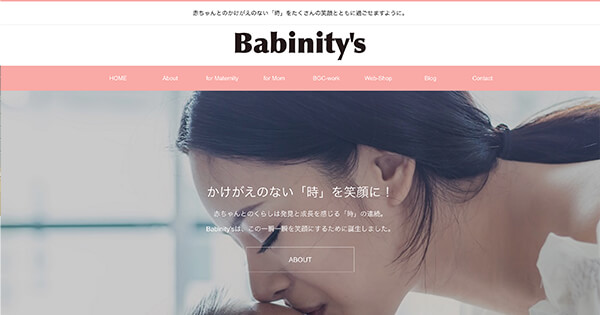 Babinity's.com